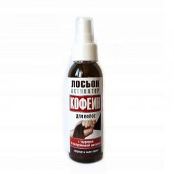 Tonik - spray aktywator wzrostu włosów z kofeiną 100ml ekstrakty skrzypu, zielonej kawy i hibiskusa kwas hialuronowy tauryna