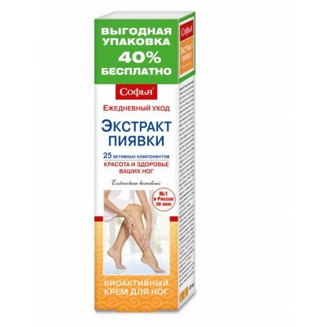Sofia Krem - balsam z ekstraktem pijawki lekarskiej 125ml