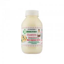 Specjalny szampon dermatologiczny do włosów tłustych